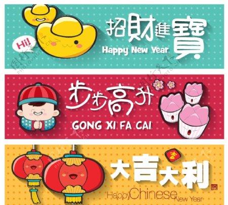 春节贴纸书签图片