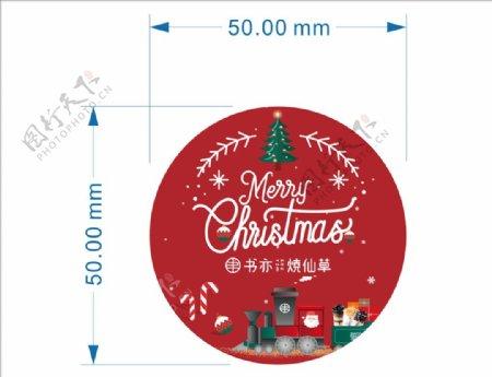 圣诞贴纸图片