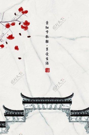 中式花纹徽派墙图片