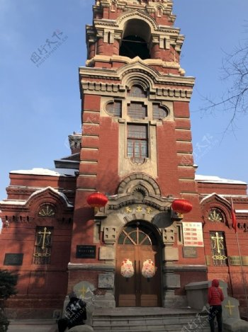 哈尔滨圣阿列克谢耶夫教堂图片